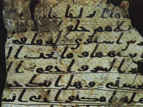 Куранот
